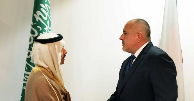 Бойко Борисов проведе среща с принц Фейсал бин Фархан Ал