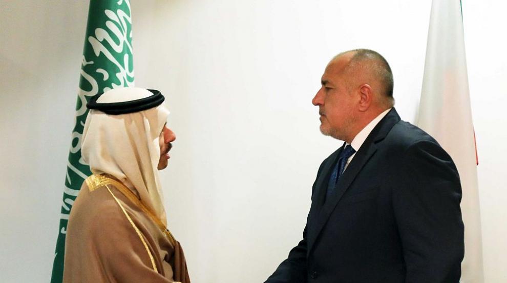Борисов: Саудитска Арабия е много важен партньор за България (ВИДЕО/СНИМКИ)
