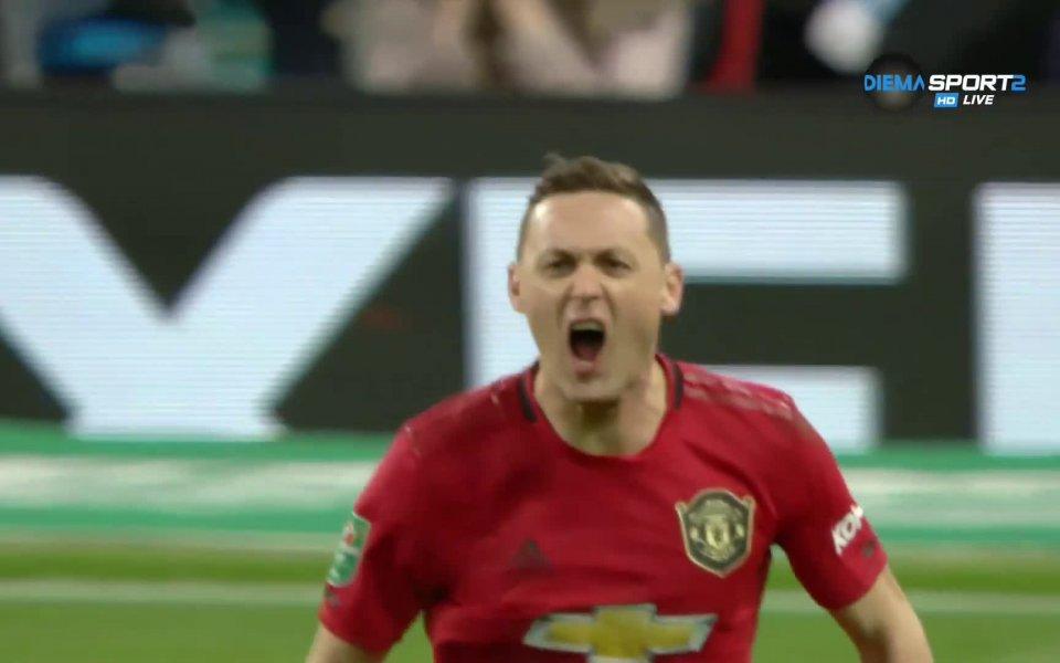 Отборът на Манчестър Юнайтед поведе с 1:0 при гостуването на