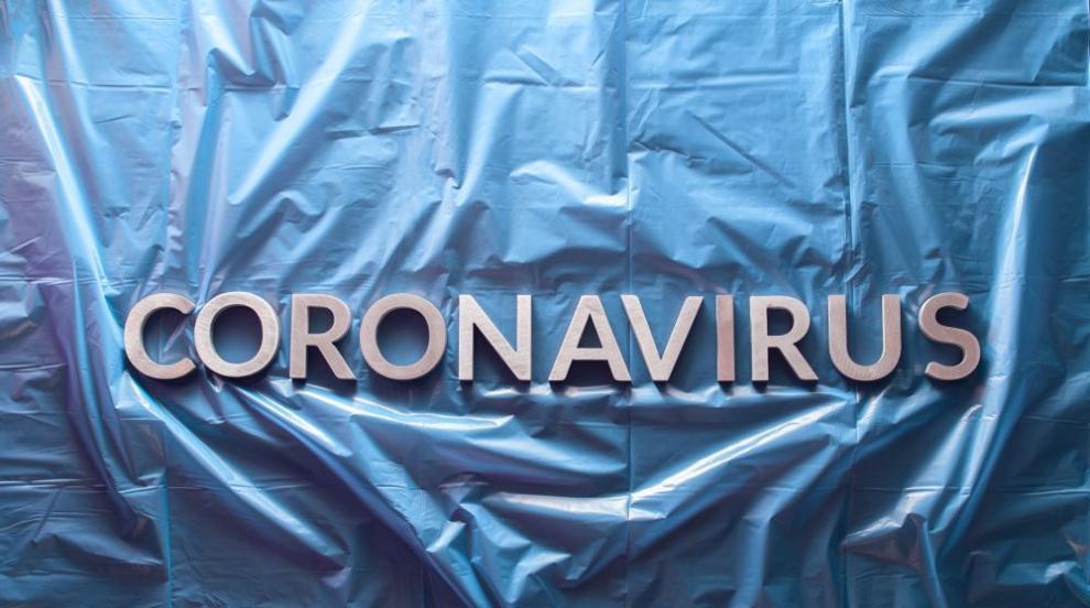 Колко опасна е паниката от коронавируса (ВИДЕО)