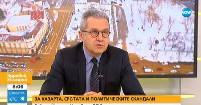 България Йордан Цонев: Гешев изпълнява обещанието си да търси отговорност