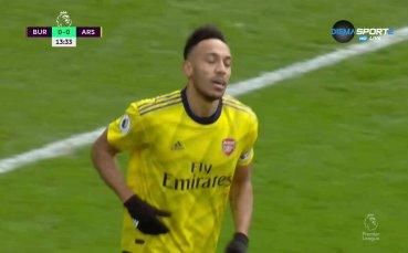 Бърнли – Арсенал 0:0 /първо полувреме/