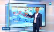 Прогноза за времето (03.02.2020 - обедна емисия)