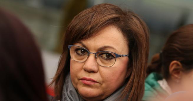 Споделяме мотивите на президента, заяви лидерът на БСП Корнелия Нинова