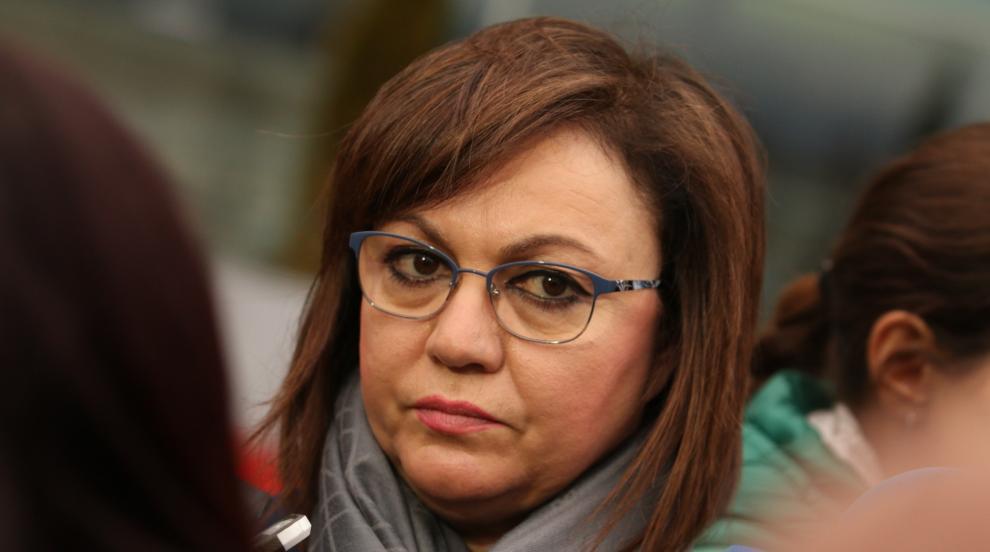 Нинова: Затварянето на парламента дава безконтролна...
