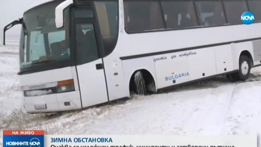 Обилен сняг, автобус се обърна, затворени проходи