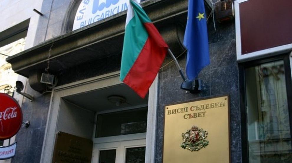 Прокурорите от ВСС сезират ЕК и посолствата за...