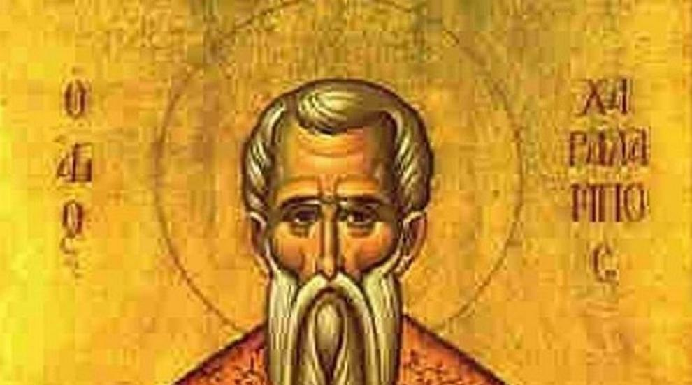 Почитаме Св. Харалампий – покровителят на пчеларите...