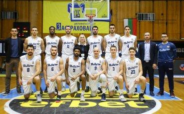 Академик Пловдив иска домакинство на турнир от ФИБА