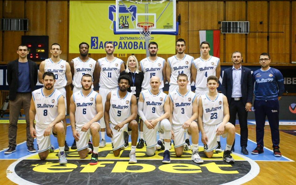 Академик Пловдив с трета поредна победа в Балканската лига