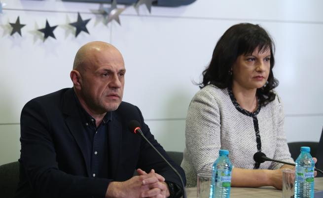 ГЕРБ: Нито ще инициираме, нито ще подкрепим импийчмънт на президента Радев