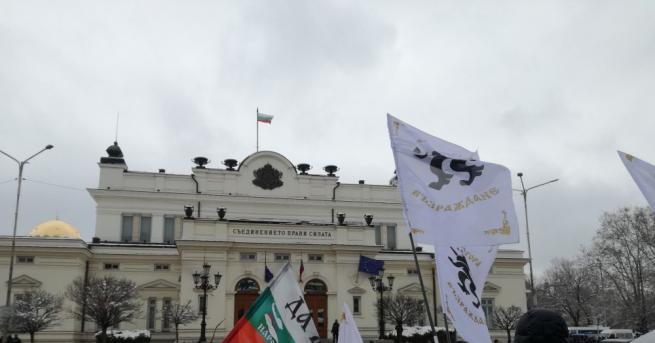 Протестиращи се събраха пред парламента с искане за оставката на