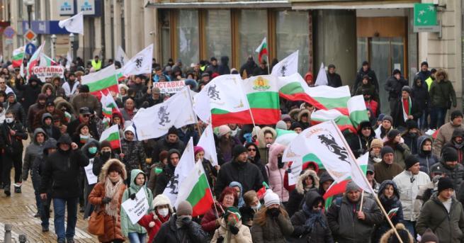 Националният протест на движение