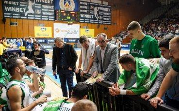 Балкан срещу Цмоки в Шампионска лига