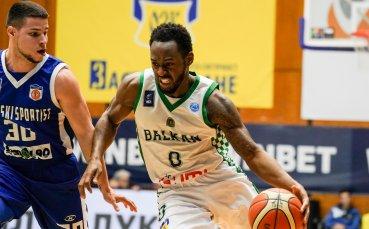 Балкан Ботевград стартира своята подготовка за новия сезон