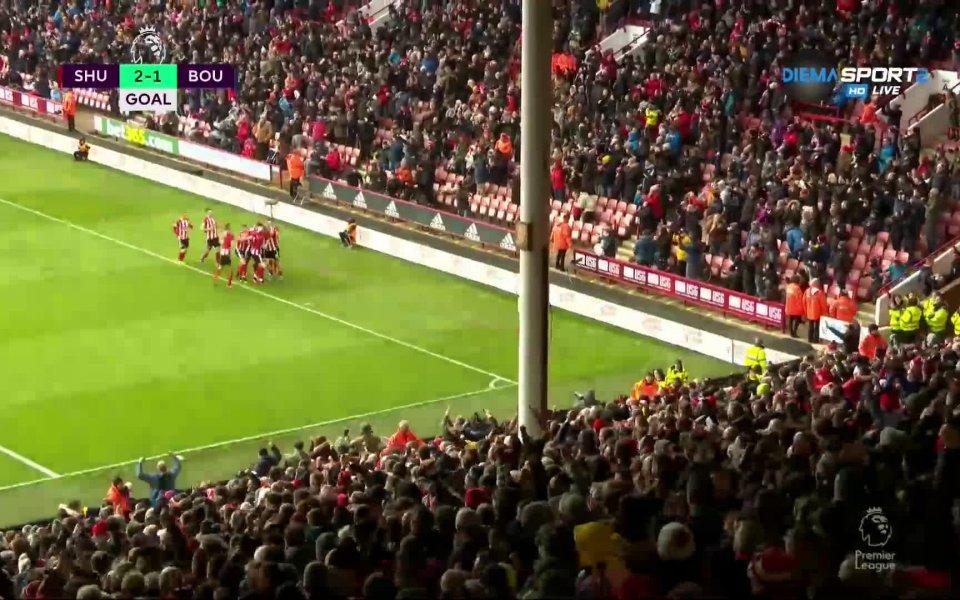 Тимът на Шефийлд Юнайтед постигна пълен обрат на резултата срещу