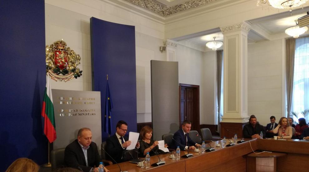 Горанов към бизнеса: Целта на наредбата е борба със сивата икономика