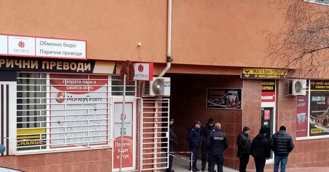 Полицията разследва обир на чейндж бюро в Шумен. Сигналът за