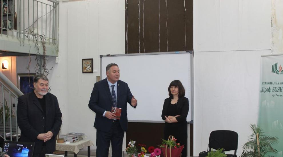 Представиха новата стихосбирка на разградската поетеса Ивета Попова