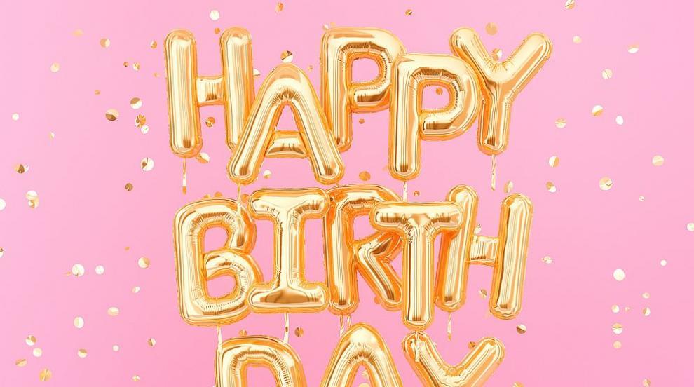 Двоен празник: Най-хубавият рожден ден на Зейнеб досега и романтичен...