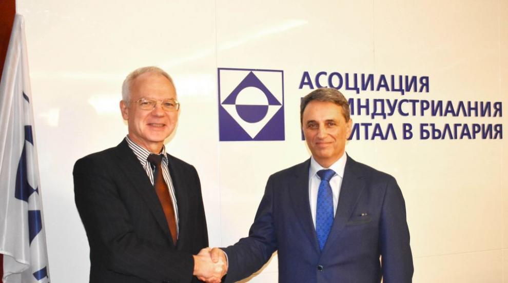 УХТ и АИКБ обединяват усилия, за да подобрят връзката бизнес-образование...