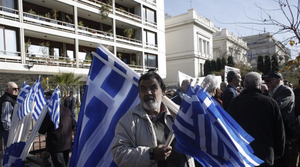 Нова национална стачка в Гърция срещу промените на пенсионната възраст