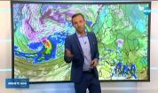 Прогноза за времето (14.02.2020 - обедна емисия)