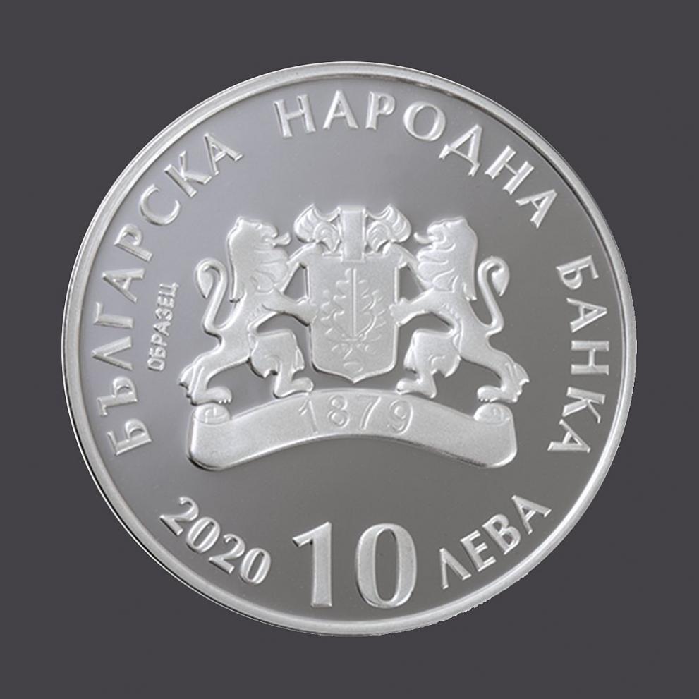 монета БНБ