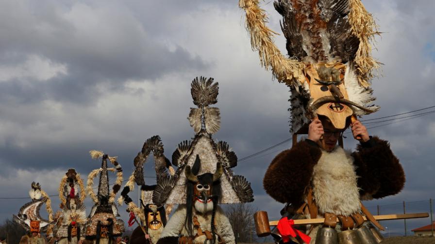 IV-ти Национален фестивал на маскарадните...