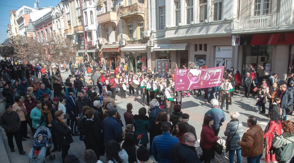 """Дионисиево шествие за началото на """"Винария 2020"""" в Пловдив"""