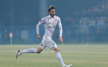 Кристиан Димитров игра при паметна победа на Хайдук над Динамо Загреб