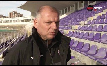 Петко Петков: Задачата на един треньор е да вземе максимума от наличното