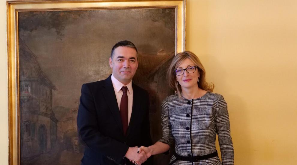 България подкрепя Северна Македония за присъединяване към ЕС