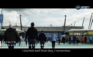 Историята на Серхио Агуеро във Висшата лига