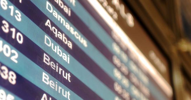 Карантинните правила за много от пристигащите във Великобритания спират да