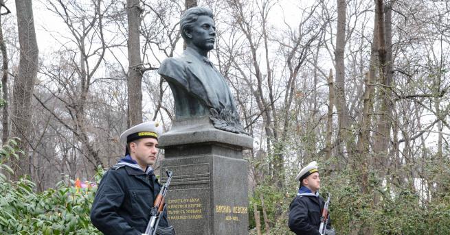 Град Левски празнува 183 години от рождението на Васил Левски