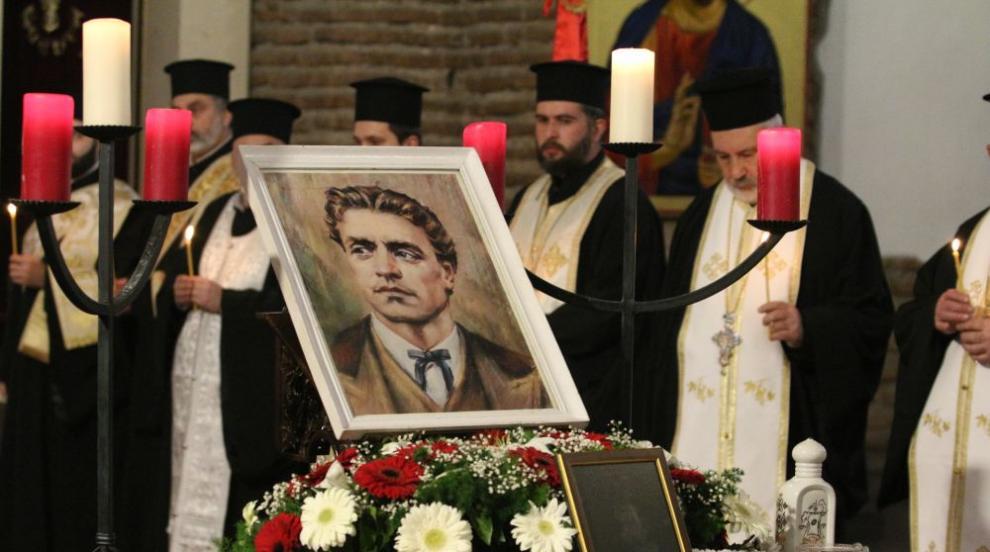 Къде се намира най-мащабният портрет на Левски у нас...