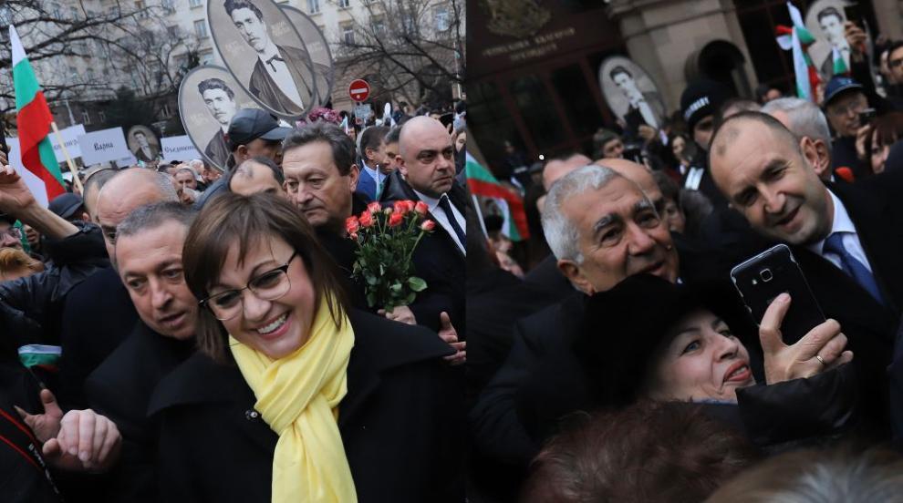 Български срам в деня на бесилото - манифестация и...