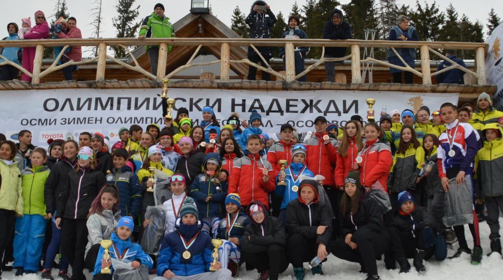 Скиорите на Чамкория и Паничище доминираха в първия ден на Олимпийския...