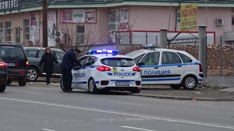 Акция в Благоевград, изходите са блокирани
