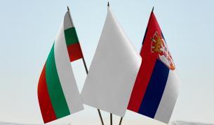 <p>Сърби към българското малцинство: Изчезвайте в България!</p>