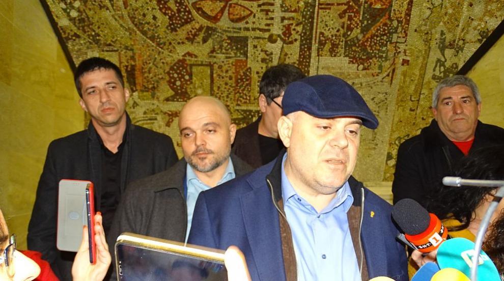 Проверяват кой в МВР е изнесъл бланката с крими регистрацията на Божков