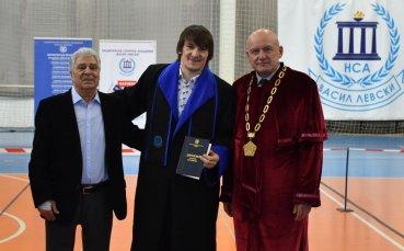 Европейски вицешампион взе диплома за магистър