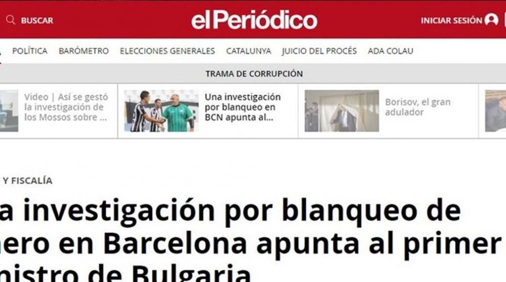 В Испания подозират