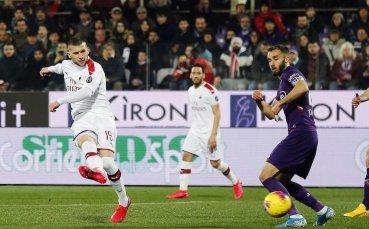Този път Ребич не бе достатъчен за успех на Милан