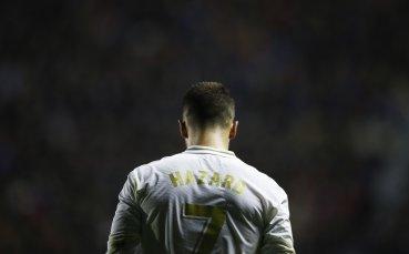 Кошмарни вести за Реал и Азар