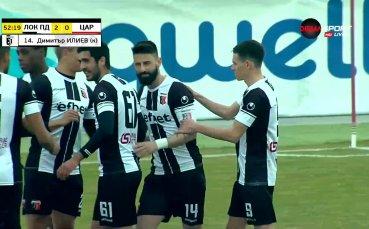 Локо Пд вкара и втори гол на Царско село
