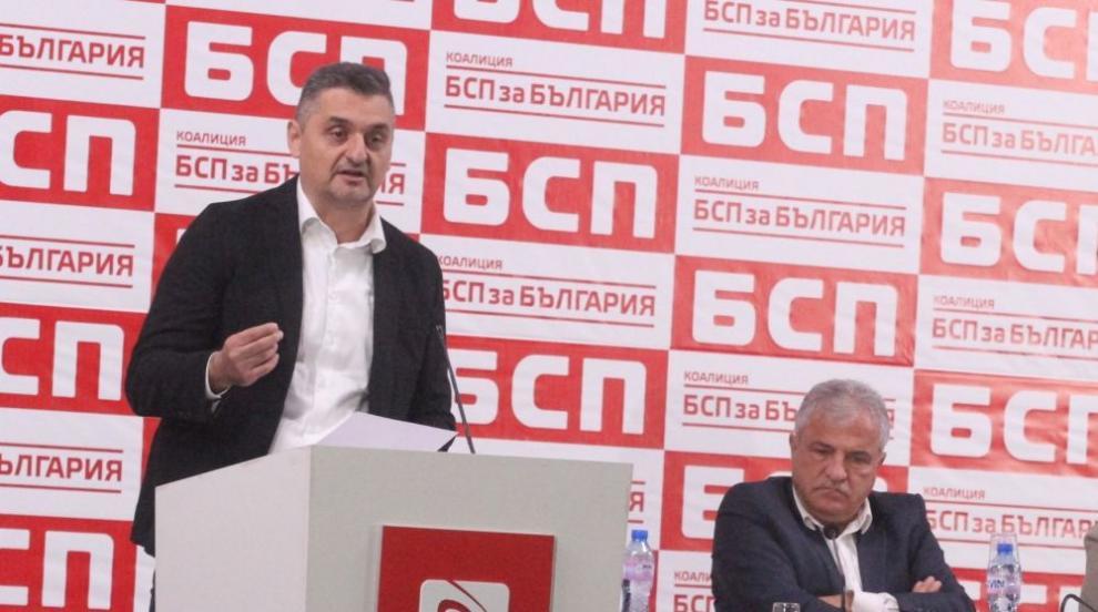 Кирил Добрев: Близо 85 хил. социалисти ще избират лидер на БСП