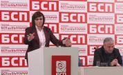 <p>50-тият конгрес на БСП е насрочен за 9 май&nbsp;</p>