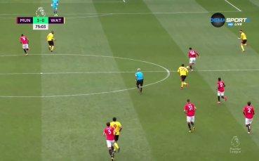 Манчестър Юнайтед - Уотфорд 3:0 /репортаж/